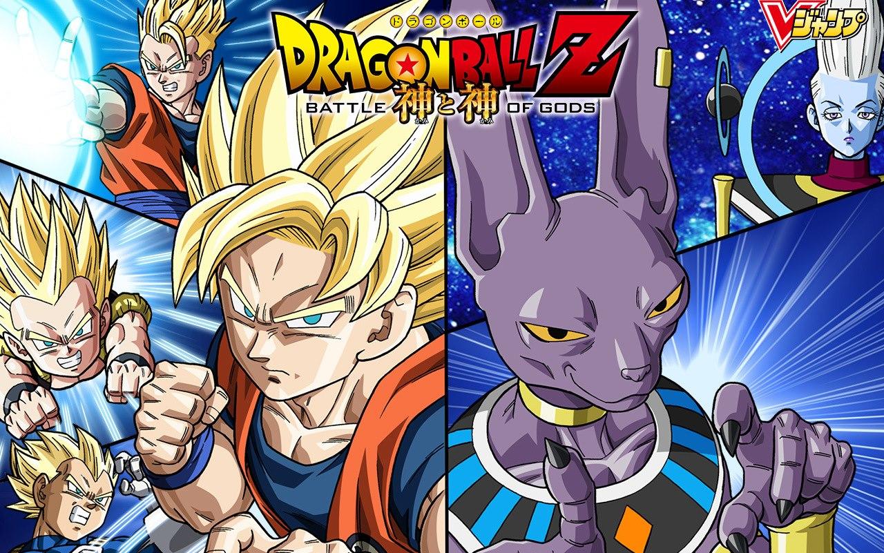 Más sobre Dragon Ball Z: La Batalla de los Dioses ~ #Fandom ...